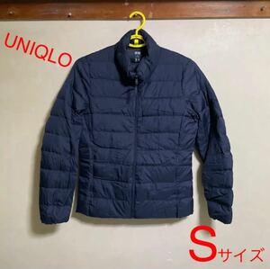 ユニクロ UNIQLO ダウンジャケット レディース Sサイズ