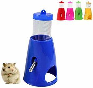 ブルー Yiteng ハムスター ボトル 給水器 リス モモンガ 水飲み器 水漏れ防止機能付き 便利 取り付け簡単 小動物用品