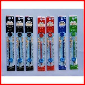 【送料無料-最安】ジェルボールペン替芯0.5mm 黒3本/赤2本/青1本/緑1本 RNJK5-BK/R/BL/G 4色7本組み F0399 ゼブラ