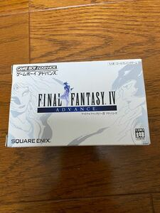 ファイナルファンタジー4アドバンス E3版