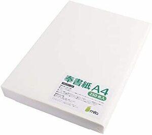 新品 A4 mita 奉書紙 和紙 A4 白 250枚入 インクジェット ・ レーザープリンター対応 コピー用紙 甲1RN1