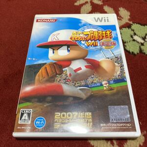 実況パワフルプロ野球Wii決定版 未使用に近い美品