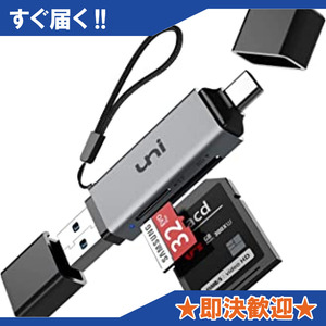 uni SD カードリーダー USB Type C SD [ USB3.0 / Type C SD / 2-in-1 ] カード