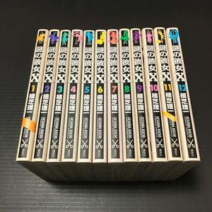 【 全巻セット 】謎の彼女X 1〜12巻(完結) アフタヌーンKC / 植芝理一 (著者)