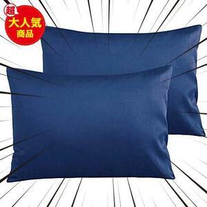 枕カバー 2枚セット 綿100% ホテル品質 300本高密度生地 柔らかい 家庭用枕カバー 合わせ式 ピローケース 人気 防ダニ 防臭 全サイズ対応