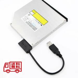 【新品】 USB To 13ピン スリムライン SATA アダプタ 変換 ケーブル ノートパソコン CD DVDROM 光学ドライブ用 E295