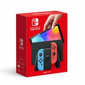 Nintendo Switch 有機EL ネオンブルー レッド