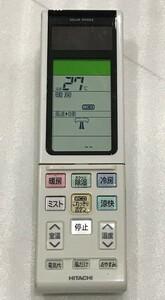 HITACHI / 日立  エアコン用リモコン RAR-4N1  中古 赤外線発光確認済み