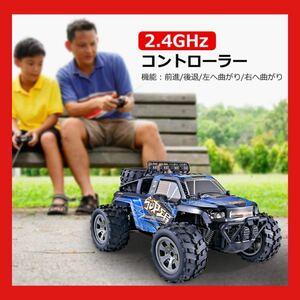 【ラジコンカー】 RCカー オフロード 4WD 四駆 オフロードRCカー 新品
