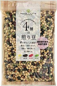 500グラム (x 1) 波里 4種の煎り豆ミックス 500g 国産 煎り大豆 無塩 無添加 豆菓子 乾燥豆