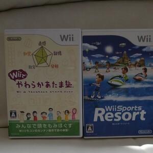 やわらかあたま塾 SportResort 2枚セット Wiiソフト