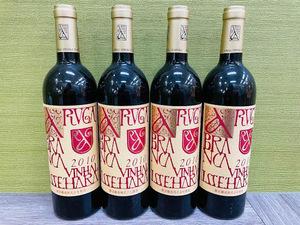 【DK 5458】アルガブランカ イセハラ 2010 4本まとめ 白ワイン 果実酒 750ml 未開栓