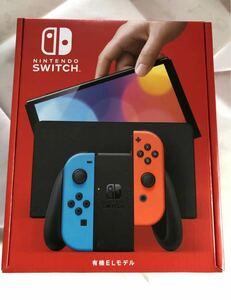 Nintendo Switch 有機ELモデル ネオンブルー ネオンレッド スイッチ