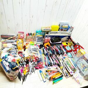 K10001 文房具 大量セット 筆記用具 事務用品 まとめ売り 店舗 学校 工作 ペン