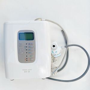 T10031 日本トリム トリムエレクトリマシナリー 管理医療機器 連続式電解水生成器 トリムイオンH-2 浄水機 水素 健康