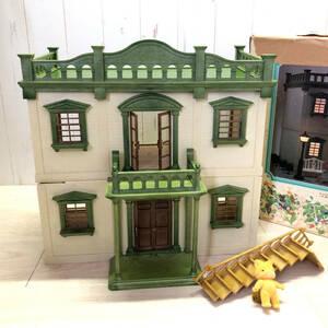 U10038 シルバニアファミリー アーバンハウス 人形1点 ドールハウス おもちゃ 玩具 エポック社 当時物 Sylvanian Families
