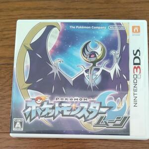 ポケットモンスタームーン  3DSソフト カビゴンカード付き