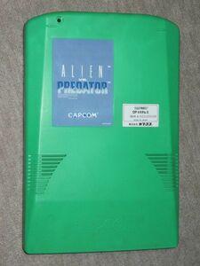 CAPCOM エイリアンVSプレデター (CPS2サブ)
