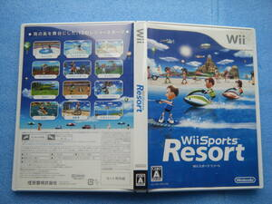 Wii Wiiスポーツリゾート