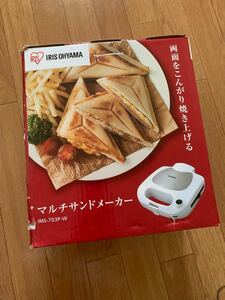 アイリスオーヤマ IMS-703P-W サンドメーカー