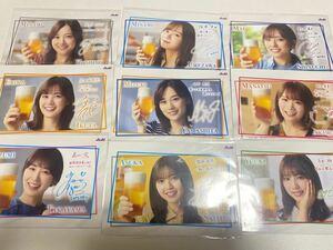 乃木坂46 ファミリーマート アサヒ オリジナルフォトカード 9枚セット