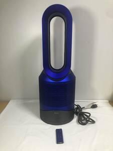 ダイソン ホット&クール HP00 空気清浄機能付ファンヒーター dyson リモコン付き 扇風機 暖房器具 動作品