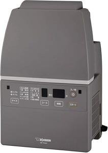 象印:ふとん乾燥機スマートドライ(マット・ホース不要)(グレー)/RF-FA20-HA