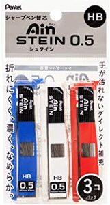 ホワイト、レッド、ブルー 【Amazon.co.jp限定】 ぺんてる シャープ芯 アイン芯 シュタイン XC255H