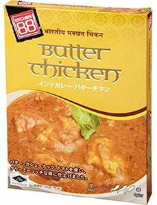 キッチン88 インドカレー バターチキン 180g