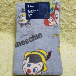 ディズニー ピノキオ フェイスタオル 2枚組 フィガロ ジミニークリケット ギデオン ワシントンファウルフェロー