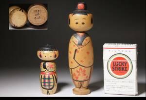 昭和レトロ こけし 娘 女の子 子供 2体セット 日光 郷土人形 郷土玩具 観光土産 民芸 伝統工芸 置物 創作こけし