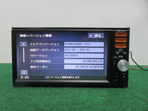 R247動作品保証付/ 日産純正 2017年地図/SDナビ/MM114D-W /TVフルセグ地デジ内蔵/Bluetooth・CD・SD・TV・VTR・USB・iPod 本体のみ