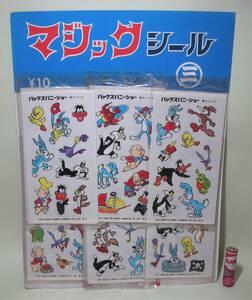 バックスバニー ショー マジック シール セット 24枚付き バッグス・バニー(Bugs Bunny) ケンリック
