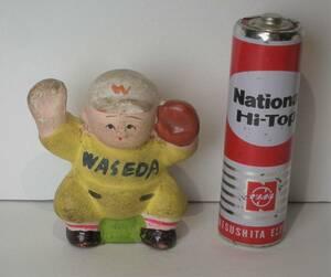 早稲田 WASEDA 大学野球 選手 陶器人形 土人形 豆人形 難あり