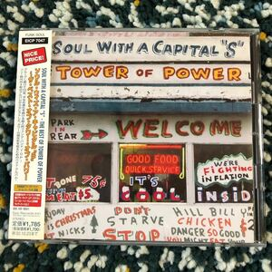 """【国内盤CD】タワー・オブ・パワー ベスト盤『ソウルウィズアキャピタル""""S〜ザ・ベスト・オブ…』"""
