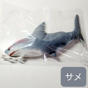 猫おもちゃ魚ピチピチ動く電動けりぐるみ蹴りぐるみ新品ペットトイ小型犬サメ鮫さめグレーねこ用品ネコぬこ魚ピチピチ動くおもちゃ