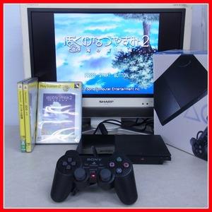 動作品 PS2 プレステ2 薄型 SCPH-90000 本体 + ぼくのなつやすみ2 等 ソフト3本 まとめてセット【20