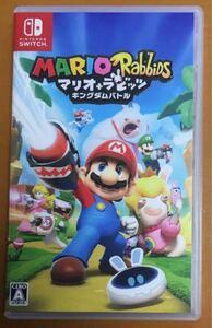 送料無料 マリオ+ラビッツキングダムバトル Nintendo Switch ニンテンドースイッチソフト マリオラビッツ MARIO