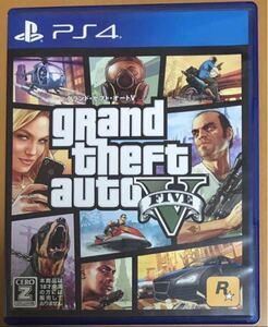 送料無料 解説書+マップ付 PS4 GTA5 グランド・セフト・オートV Grand Theft Auto V グラセフ5