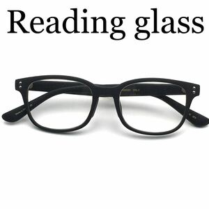 マットブラックフレームがかっこいい!定番のウエリントンダテメガネのようなおしゃれな老眼鏡♪ブルーライト、紫外線カットレンズ使用