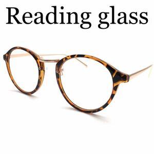 テンプルがメタルで華奢なデザイン クラシックボストンダテメガネのようなおしゃれな老眼鏡 ブルーライト、紫外線カットレンズ ケース付