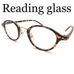 小ぶりなのでお顔に馴染みやすい!クラシックボストンダテメガネのようなおしゃれな老眼鏡♪ブルーライト、紫外線カットレンズ使用ケース付