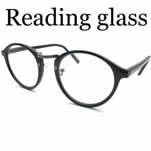 老眼鏡に見えない!クラシックボストンダテメガネのようなおしゃれな老眼鏡♪ブルーライト、紫外線カットレンズ使用 スウェード調ケース付