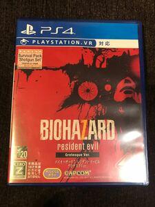 PS4 バイオハザード7 レジデントイーブル グロテスクver