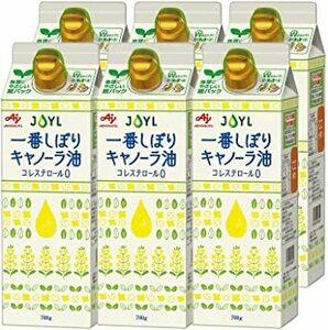 白 JOYL 一番しぼり キャノーラ油 紙パック ( コレステロール0 捨てやすい 紙容器 ) 味の素 J-オイルミルズ 700