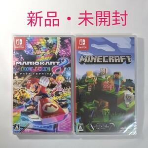 【新品 未開封】マリオカート 8 デラックス & マインクラフト 2本セット Nintendo Switch