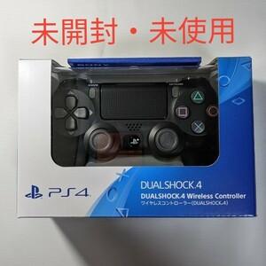 【新品・未開封】PS4 純正ワイヤレスコントローラー DUALSHOCK4 ジェットブラック(Jet Black)