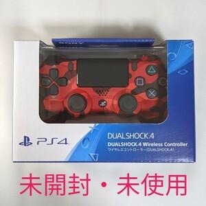 【新品・未開封】PS4 純正ワイヤレスコントローラー DUALSHOCK4 レッドカモフラージュ デュアルショック4
