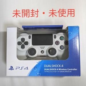 【新品・未開封】PS4 純正ワイヤレスコントローラー DUALSHOCK4 グレイシャー・ホワイト デュアルショック4