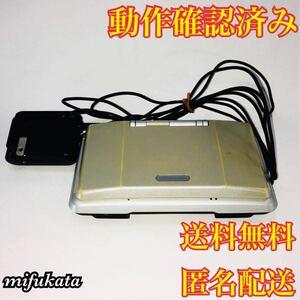 ニンテンドーDS 本体 プラチナシルバー 充電器付き 動作確認済み 送料無料 匿名配送 NINTENDO Nintendo 任天堂